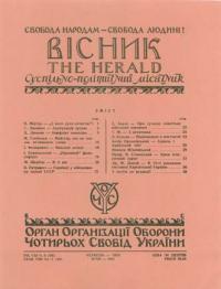 book-4320