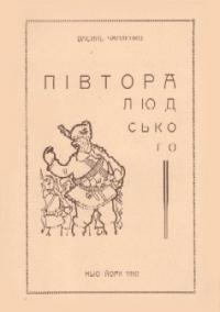 book-4326