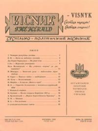 book-4333