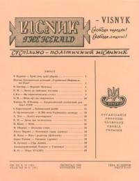 book-4337