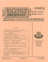 book-4341