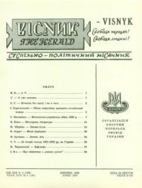 book-4342