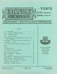 book-4343