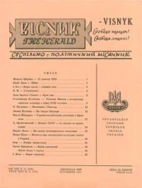 book-4349