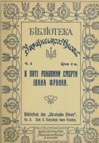 book-435
