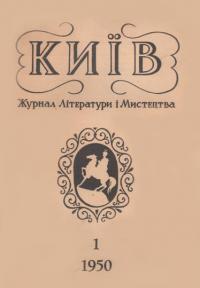 book-4351