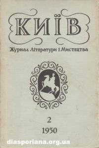 book-4352