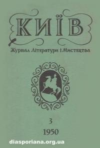 book-4353