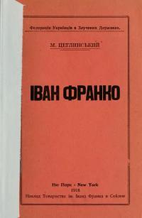 book-436