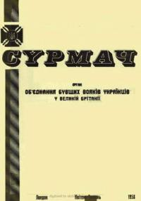 book-4364