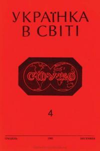 book-4366