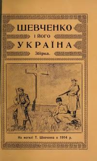 book-437