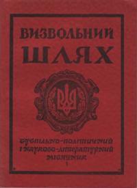 book-4371