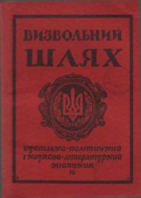 book-4376