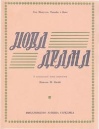 book-4401