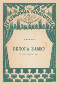 book-4402