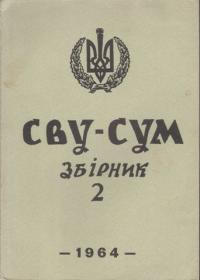 book-4403