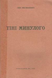 book-4404