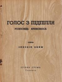 book-4405