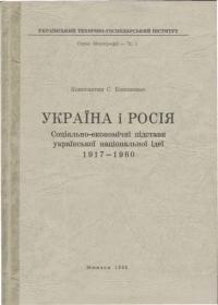 book-4406