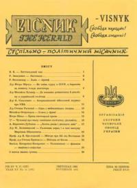book-4416