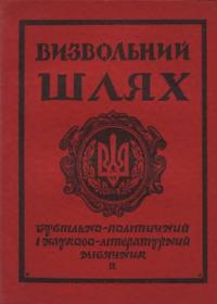 book-4418