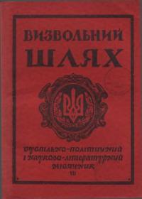 book-4419