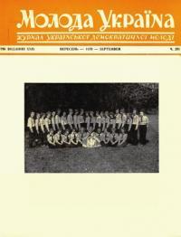 book-4422