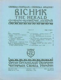 book-4427