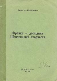 book-443