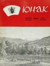 book-4438