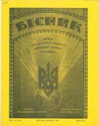 book-4439