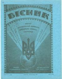 book-4440