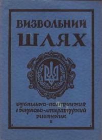 book-4442