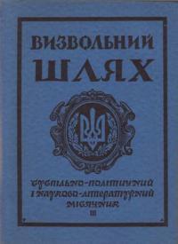 book-4443