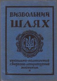 book-4445