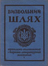 book-4446