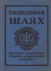 book-4447