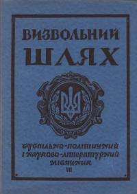 book-4448