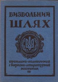 book-4449