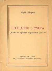 book-445