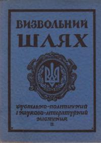 book-4450