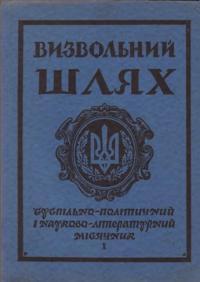 book-4451