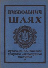 book-4452