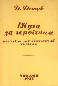 book-446