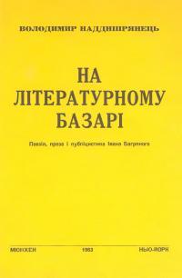 book-447
