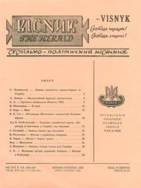 book-4471