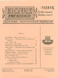 book-4473