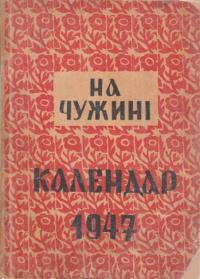 book-4478