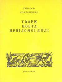 book-449